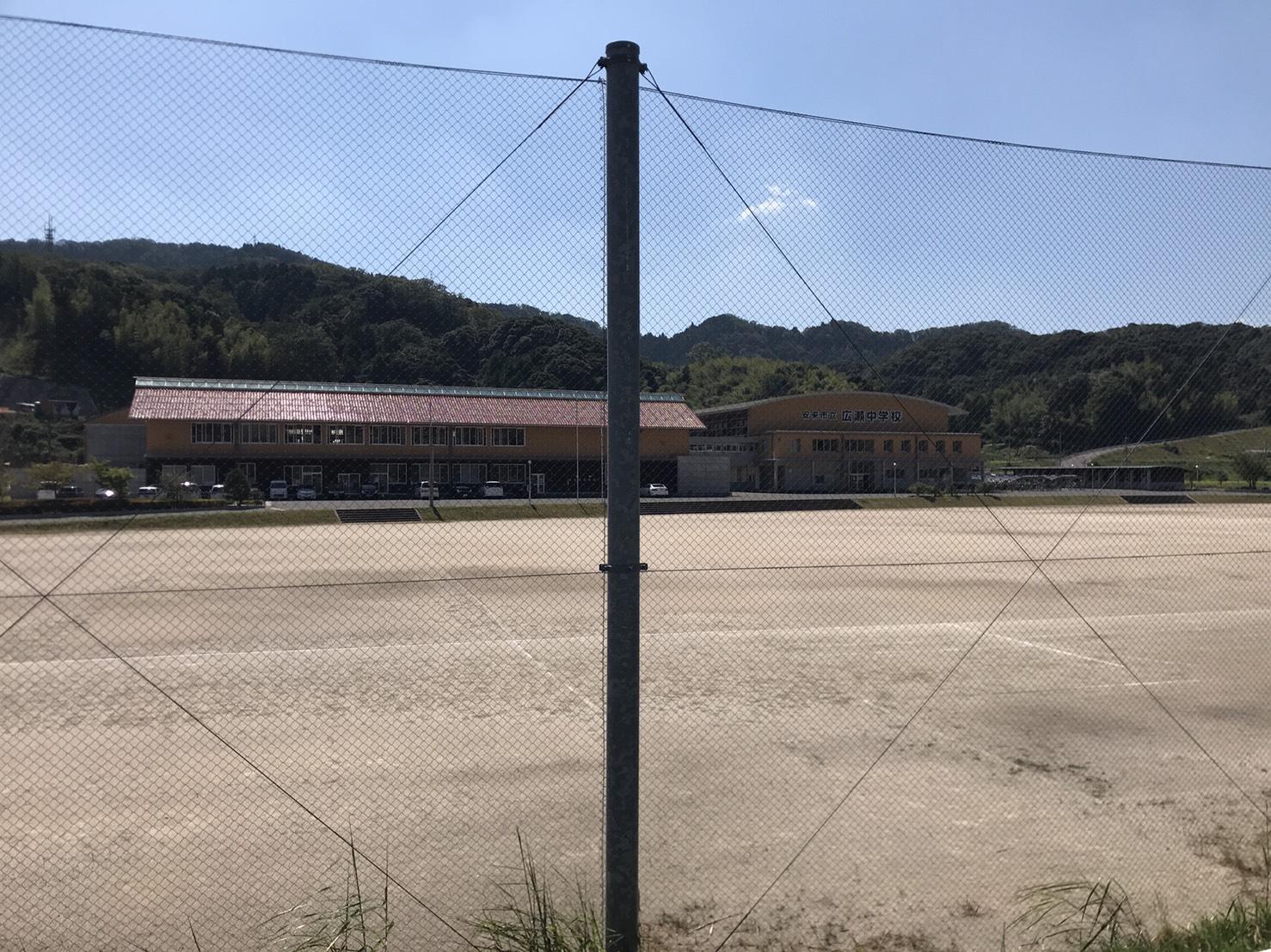 安来市広瀬町分譲地